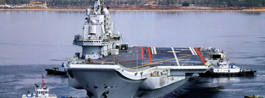 Liaoning 16 China's first aircraft carrier